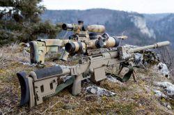 Neues scharfschützengewehr für die bundeswehr deutsches